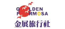 Golden Formosa Travel Services Corp.